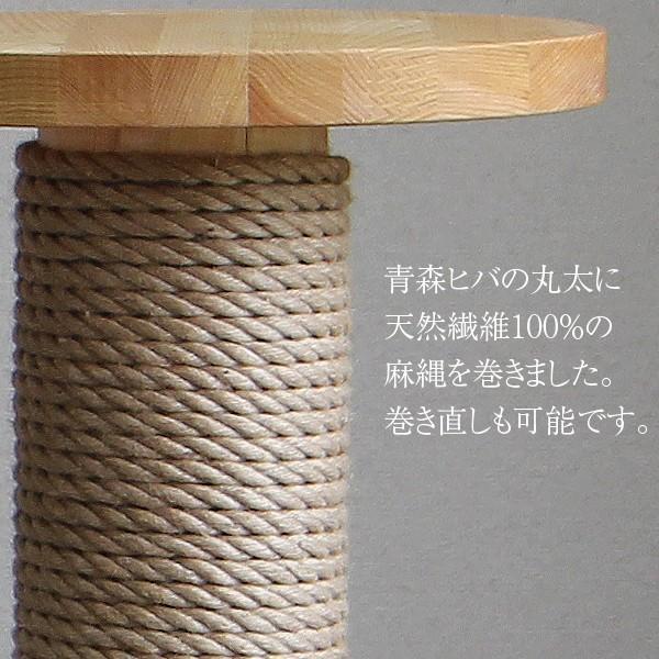 タワー型 爪とぎ|fukunekohonpo|07