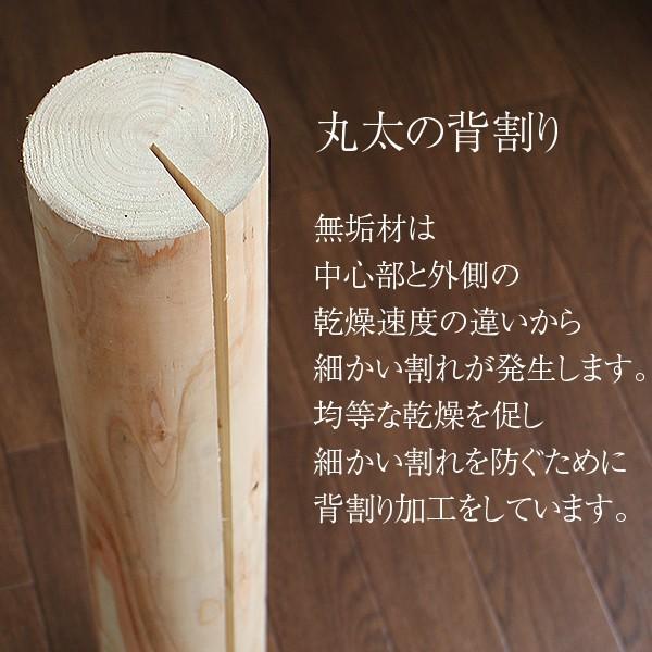 タワー型 爪とぎ|fukunekohonpo|08