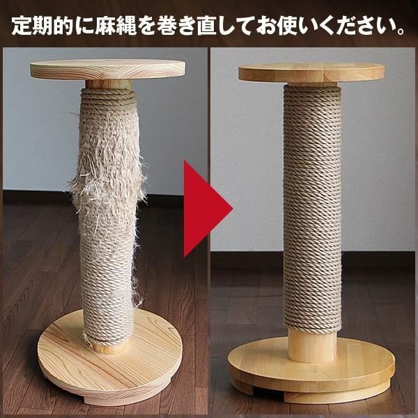 タワー型 爪とぎ|fukunekohonpo|09