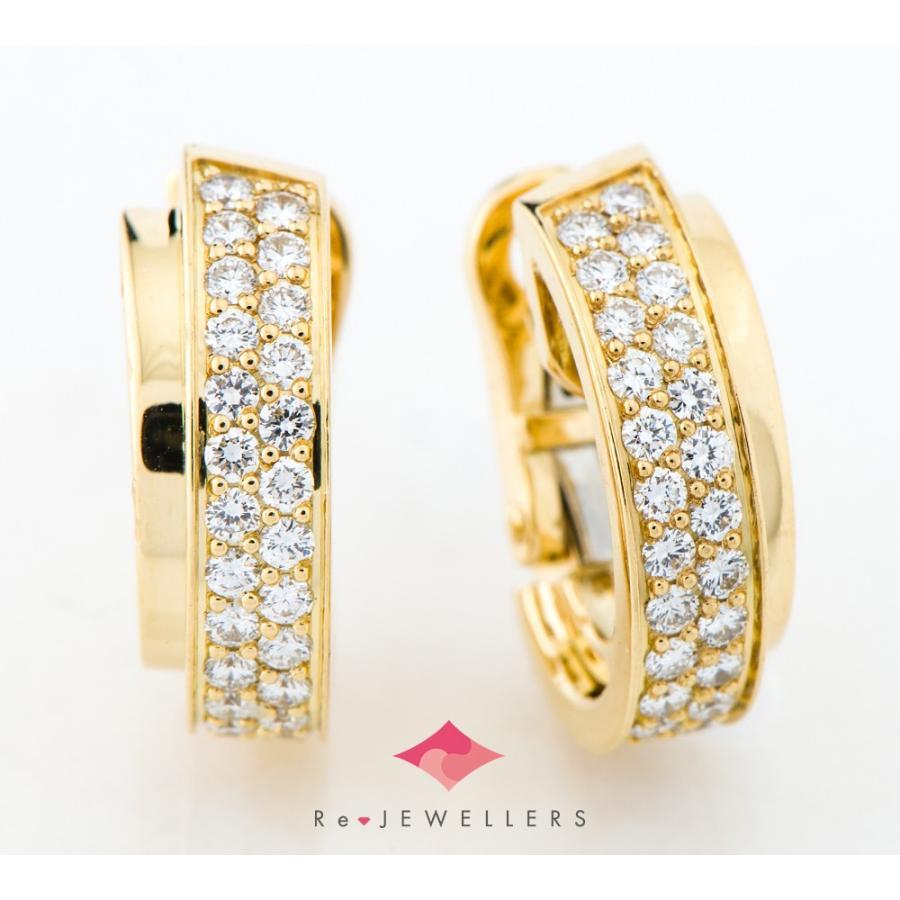 生まれのブランドで ピアジェ ダイヤモンド 18金イエローゴールド イヤリング ダイヤモンド【 ピアジェ】, ギフト内祝いの通販 Angel Gift:87adf38f --- airmodconsu.dominiotemporario.com