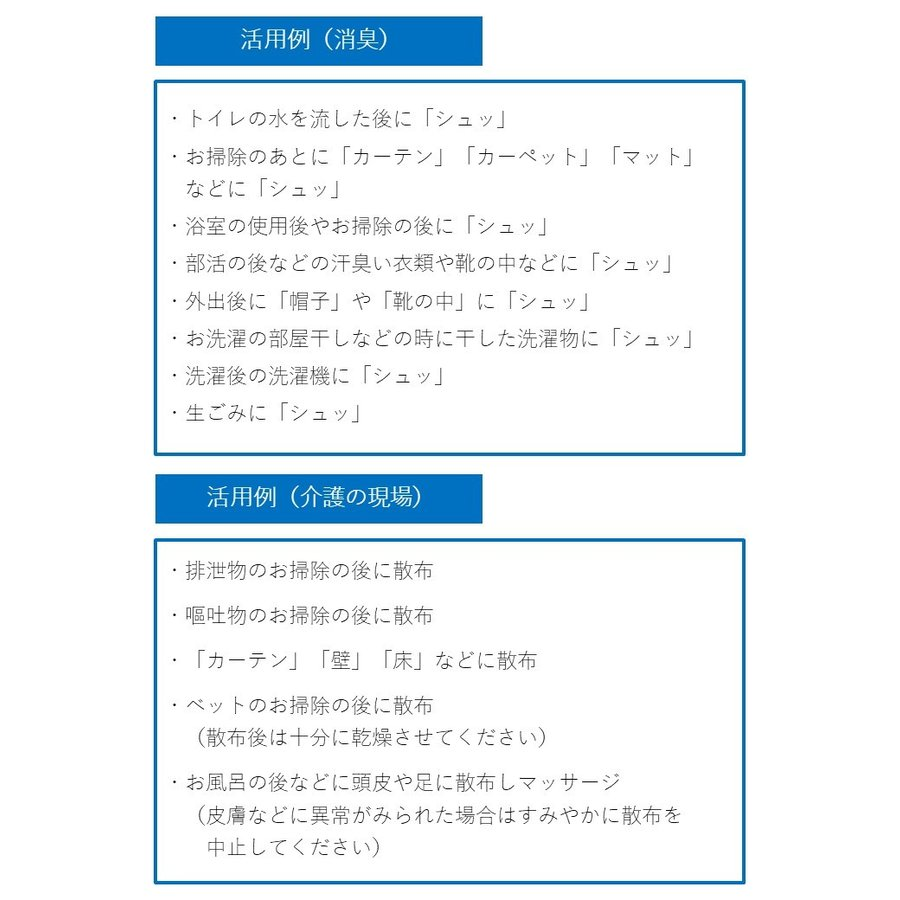 D1/C1【PRO仕様】NH3消臭「Desodorisant」|fukuoka1518jp|03