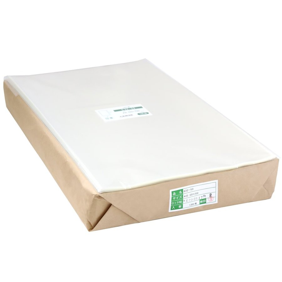 OPP袋 テープなし 1000枚 320x530mm S32-53