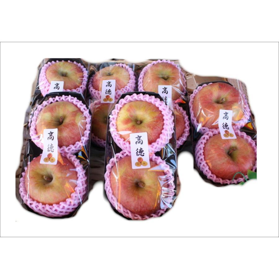 まるせい果樹園「高徳」送料込|りんご|リンゴ |fukushimamarusei|02