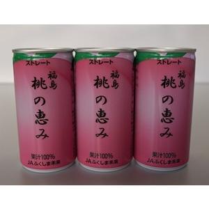 もも ジュース ストレート 福島 桃の恵み|fukusimamirai|02