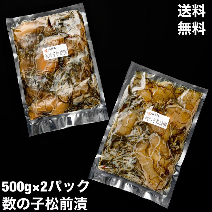送料無料 松前漬 数の子 訳あり 1kg(500g×2) 数の子たっぷり 北海道加工 松前漬け|fukusyokusyouten