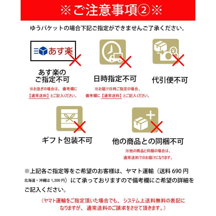 梅干し 送料無料 紀州 和歌山 南高梅干し4種類入り お試しセット|fukuumecom|21