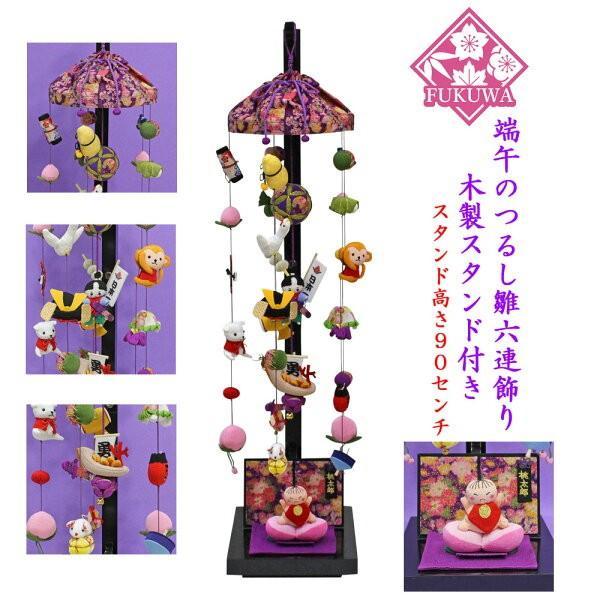 つるし飾り 端午の節句 五月人形 (新 桃太郎吊り飾り) 530 室内飾り 鯉のぼり