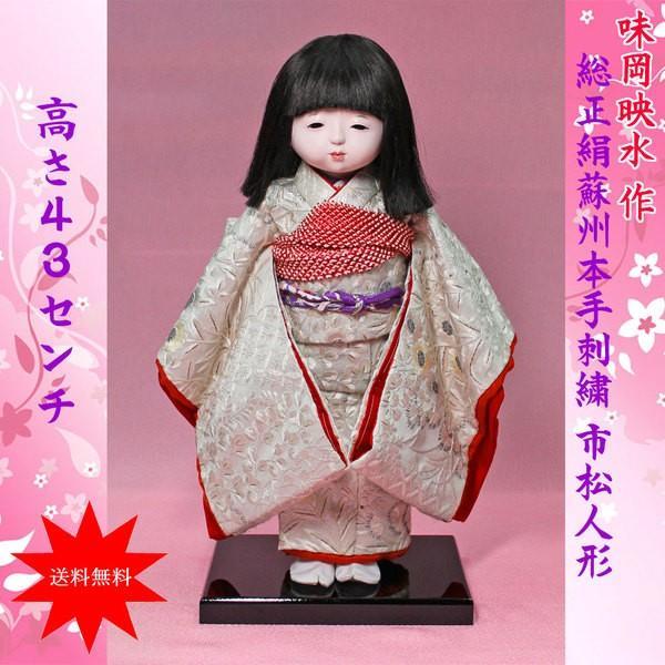 市松人形 味岡栄水作12号本仕立て古代市松 蘇州本手刺繍市松人形NO73