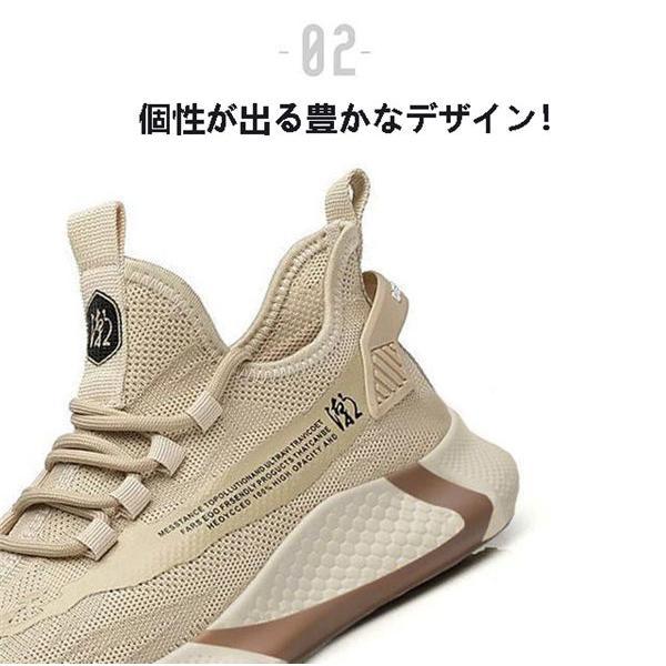 メンズスニーカー ランニングスニーカー レースアップシューズ メンズスニーカー 防滑 夏 ウォーキングシューズ ジョギングシューズ 送料無料|fukuya-store|05