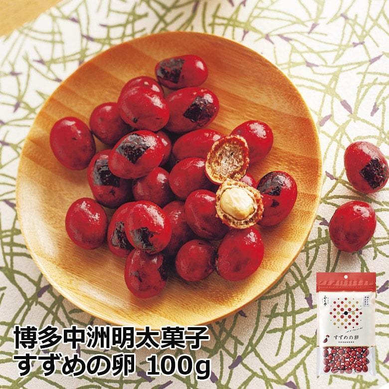 博多中洲明太菓子 すずめの卵