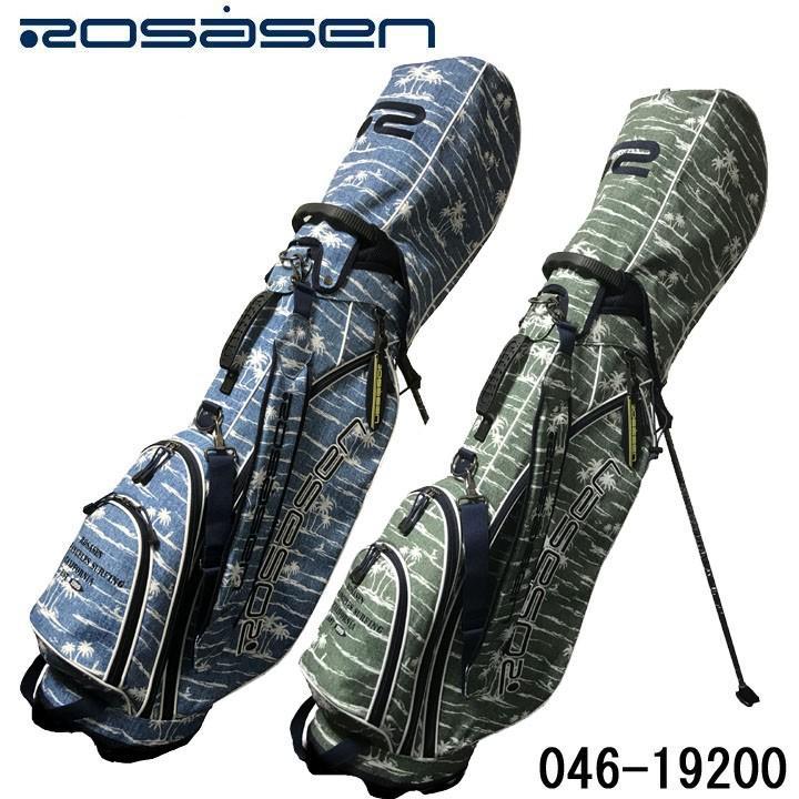 ロサーセン 046-19200 スタンド型 キャディバッグ 9型 2.8kg Rosasen tpup 数量限定/特別価格 即納