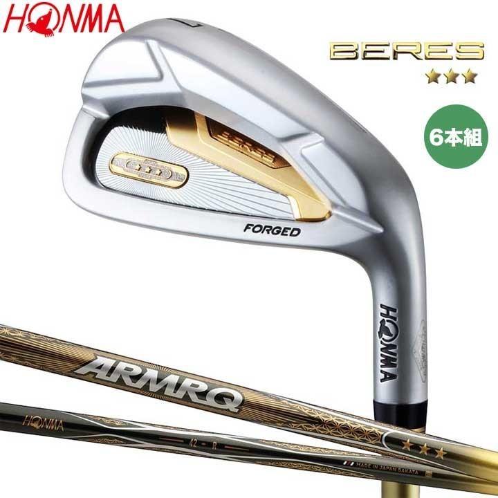 格安販売の 本間ゴルフ ベレス 42 アイアン 6本組(#6〜#11) シャフト:ARMRQ ベレス 42 3S カーボン HONMA 3S BERES 2020, K-ART:781d6ace --- airmodconsu.dominiotemporario.com