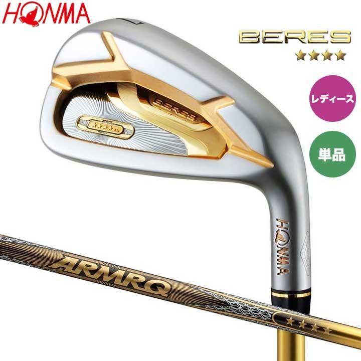 最高の品質 レディース 本間ゴルフ ベレス ベレス アイアン 単品 本間ゴルフ (#6,11,SW) 2020 シャフト:ARMRQ 38 4S カーボン HONMA BERES 2020, 衣職自由femme:3bfb2de3 --- airmodconsu.dominiotemporario.com