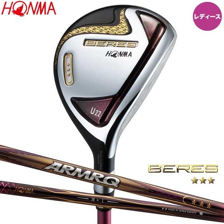 雑誌で紹介された レディース 本間ゴルフ ベレス ベレス ユーティリティ シャフト:ARMRQ 38 38 3S カーボン HONMA 本間ゴルフ BERES 2020, 駿東郡:3d2192b0 --- airmodconsu.dominiotemporario.com