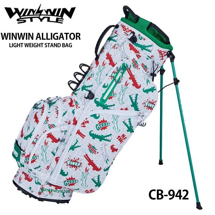 美しい 【2020モデル】ウィンウィンスタイル ウィンウィンアリゲーター スタンドバッグ CB-942 WINWIN ALLIGATOR LIGHT WEIGHT STAND BAG キャディバッグ WINWIN STYLE, 浦和区 e358592f