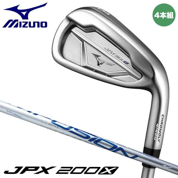 ミズノ JPX 200X アイアン 4本組(#7·9、PW) シャフト:20 MFUSION i カーボン MIZUNO JPX 200X 5KJBS57204 2020