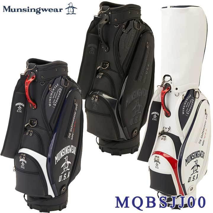 マンシングウェア MQBSJJ00 キャディバッグ 9.5型 47インチ対応 2021FW 数量限定 10p 特別価格 AL完売しました。 おトク Munsingwear