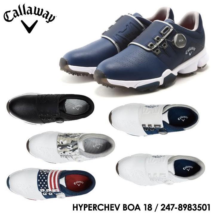 キャロウェイ 247-8983501 ハイパーシェブ ボア 18 ゴルフシューズ 24.5〜30.0cm 2018モデル 数量限定/特別価格 送料無料 即納