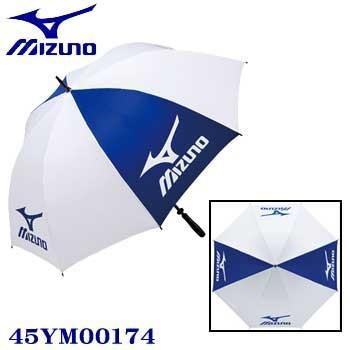 ミズノ 45YM00174 アンブレラ ワールドモデル MIZUNO kit