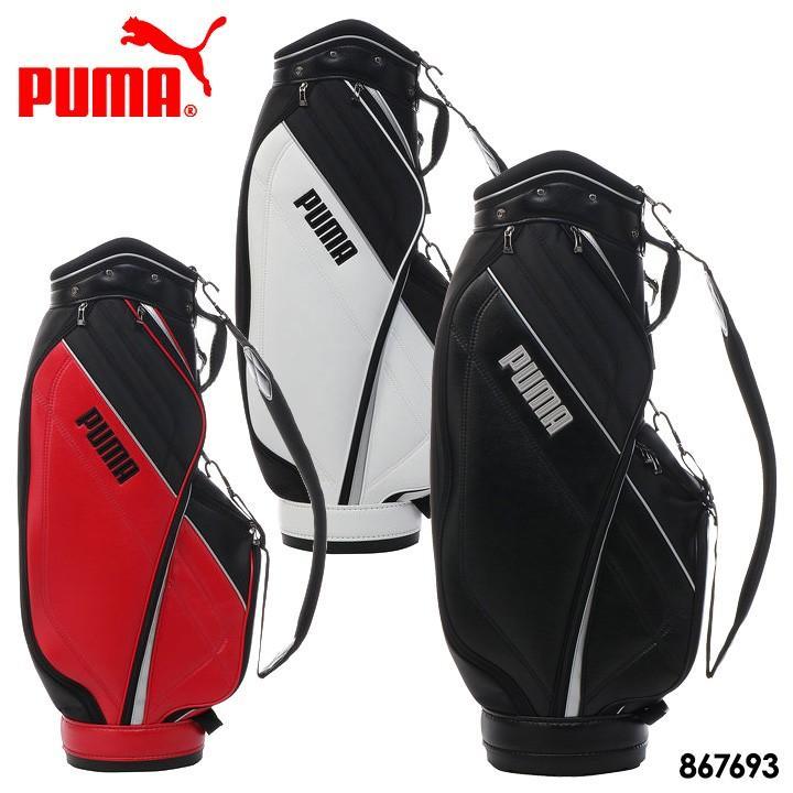 プーマ 867693 ゴルフ キャディーバッグ ベーシック 9.0型 47インチ対応 2018モデル