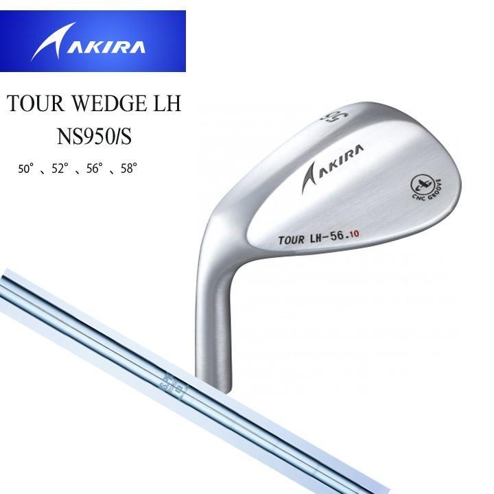 【レフティ】アキラゴルフ TOUR WEDGE LH NS950/S レフティウエッジ LH シャフト:N.S.PRO95GHスチール /S AKIRAGOLF