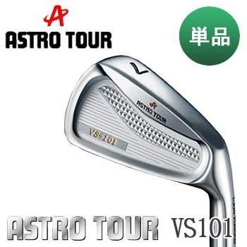 好きに アストロ ゴルフ アイアン アストロツアー VS101 アイアン ゴルフ 単品(#4) カーボン シャフト:オリジナル カーボン ASTRO TOUR VS101, きものの美 ゆたかや:7711746e --- airmodconsu.dominiotemporario.com