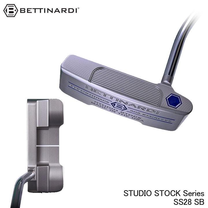 ベティナルディ スタジオストックシリーズ SS28 SB パター 2019モデル
