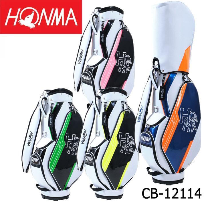 本間ゴルフ 買取 CB-12114 D1 キャディバッグ ゴルフ HONMA 本間 買い物 送料無料 即納 日本正規品 特別価格 数量限定 2020