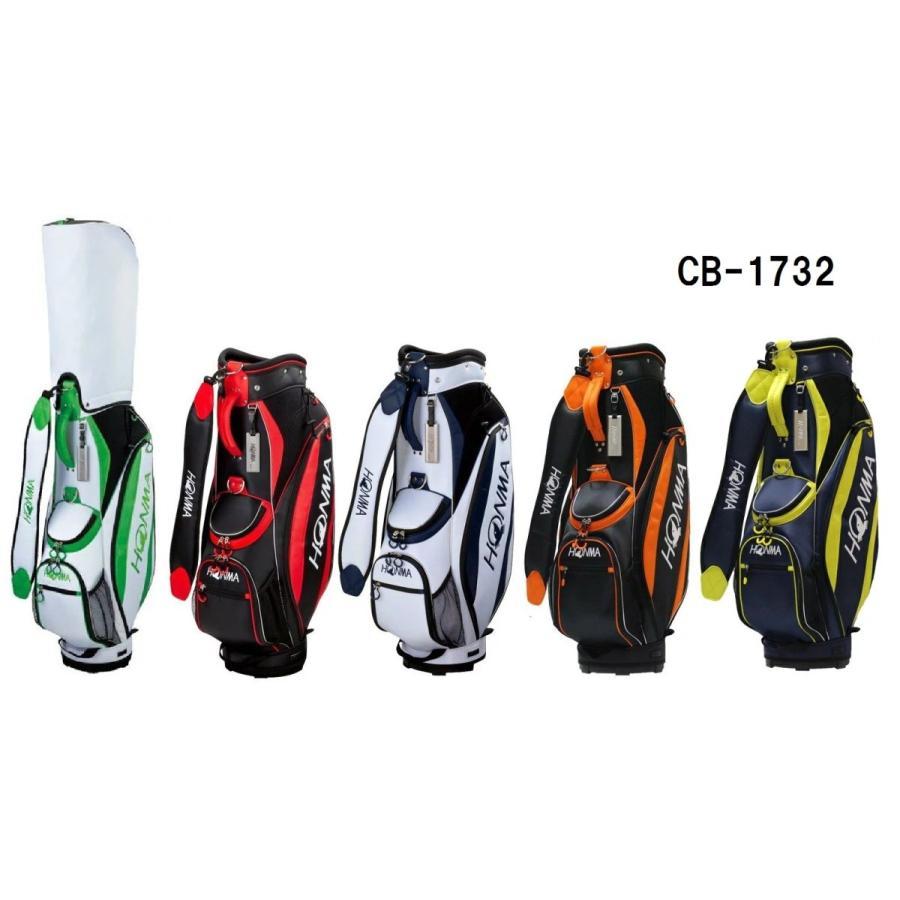 本間ゴルフ CB-1732 キャディバッグ 8.5型 3kg 47インチ対応 HONMA 2017 数量限定/特別価格 即納