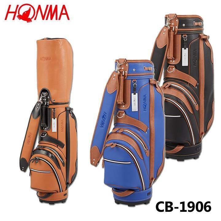 本間ゴルフ CB-1906 シンプルモデルキャディバッグ 9.0型 3.8kg 47インチ対応 HONMA 2019モデル 20%OFF
