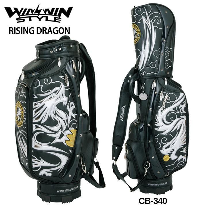 【2019モデル】ウィンウィンスタイル 「ライジングドラゴン ブラック CB-340」RISING DRAGON CART BAG BK 銀 Version ゴルフキャディバッグ WINWIN STYLE