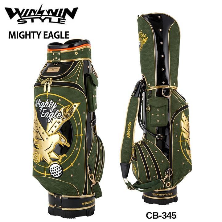 【2019モデル】ウィンウィンスタイル 「マイティイーグル グリーン CB-345」MIGHTY EAGLE CART BAG GN GOLD Version ゴルフキャディバッグ WINWIN STYLE