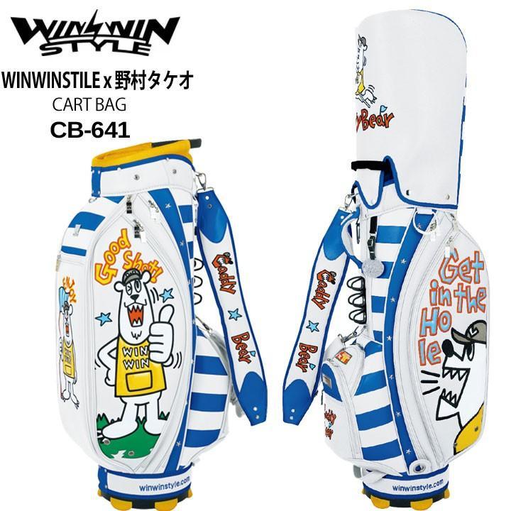 【2019モデル】ウィンウィンスタイルx野村タケオ ホワイト CB-641」[限定50本] CART BAG LEM ゴルフキャディバッグ WINWIN STYLE
