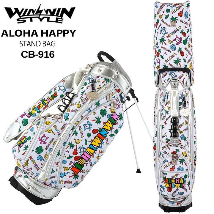 最新エルメス 【2019モデル】ウィンウィンスタイル 「アロハハッピー シルバー CB-916」ALOHA WINWIN HAPPY STAND BAG SILVER Version ゴルフキャディバッグ WINWIN STYLE, MOSTSHOP流行のメンズファッション 8b33b7dd