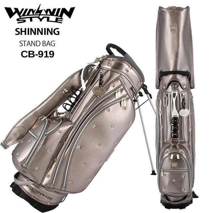 速くおよび自由な 【2019モデル】ウィンウィンスタイル 「シャイニングバッグ シルバー CB-919」SHINING STAR STAND BAG ゴルフキャディバッグ WINWIN STYLE, カワベムラ 54311c1a