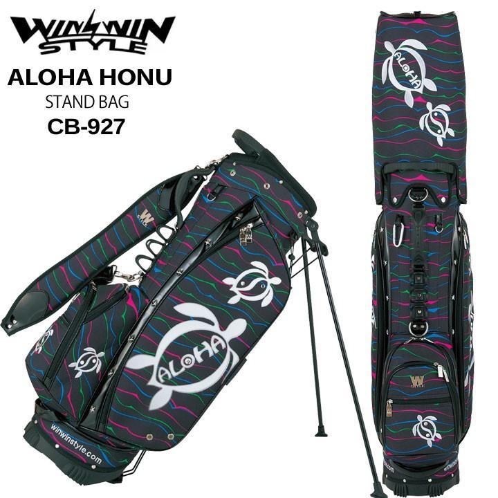 5月下旬発売予定【2019モデル】ウィンウィンスタイル 「アロハホヌ ブラック CB-927」ALOHA WINWIN HONU STAND BAG ゴルフキャディバッグ WINWIN STYLE