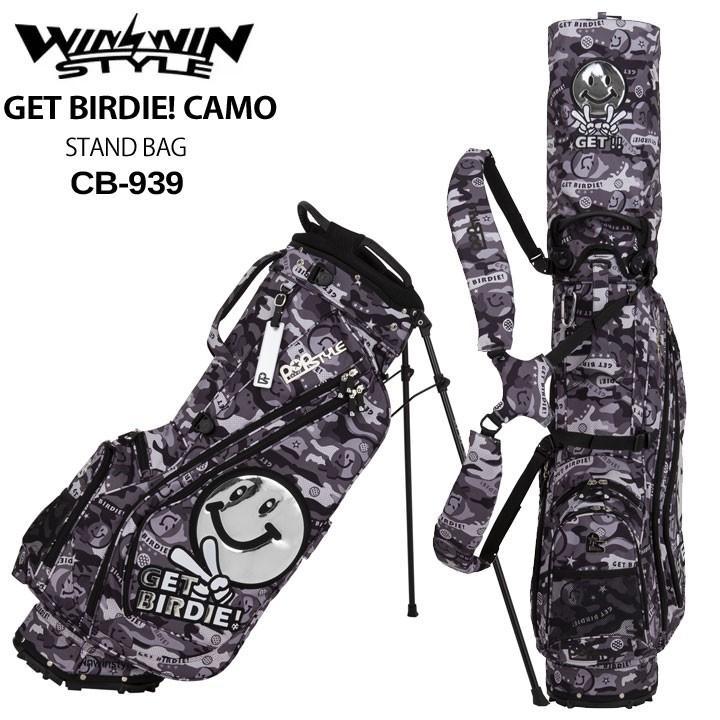 【2019モデル】ウィンウィンスタイル 「ゲットバーディ!カモ グレー CB-939」GET BIRDIE! CAMO STAND BAG ゴルフキャディバッグ WINWIN STYLE POPSTYLE