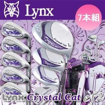 レディース リンクス クリスタルキャット エフツー ハーフセット 7本組 (1W,4W,7I,9I,PW,SW,PT) シャフト:オリジナル カーボン LYNX Crystal Cat ef2 2017