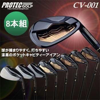 プロテック CV-001 8本組アイアン(#5〜#9,PW,AW,SW)シャフト:オリジナルカーボン PROTEC