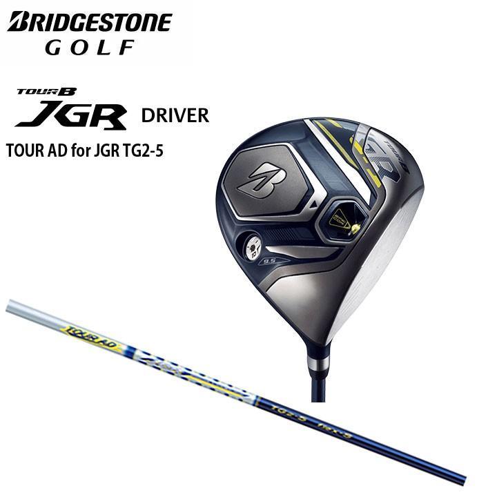 【9月発売】【2019モデル】ブリジストンゴルフ TOURB JGR DRIVER ドライバー シャフト:TOUR AD for JGR TG2-5 カーボン BRIDGESTONE 25P
