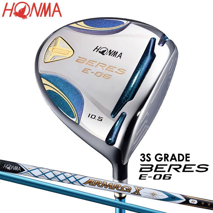 本間ゴルフ べレス E-06 ドライバー 3Sグレード シャフト:ARMRQ X 43 カーボン HONMA BERES 2018