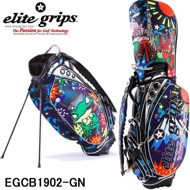 エリートグリップ EGCB-1902 ゲロンネイビー スタンド型 キャディバッグ 9.5型 4.1kg elite grips ARTISTIC LINE 数量限定/特別価格 即納