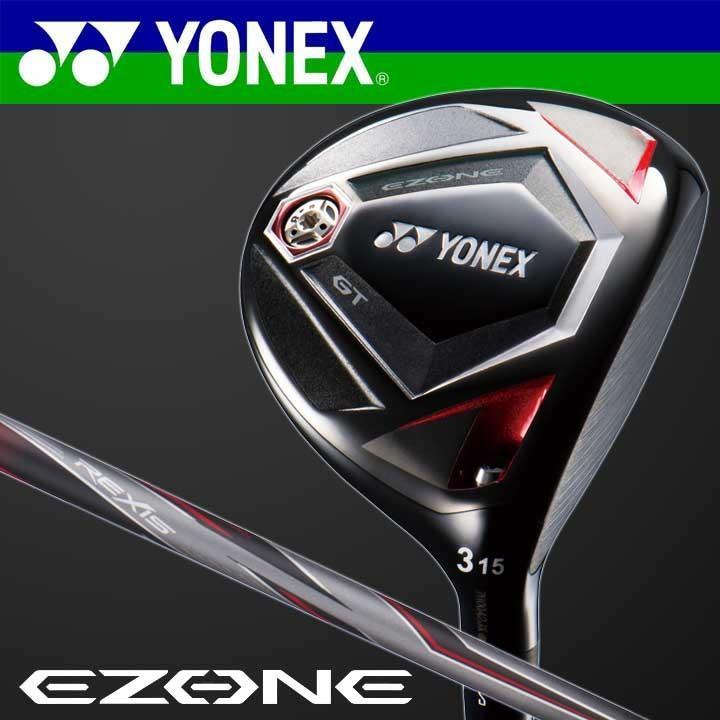 ヨネックス イーゾーン GT フェアウェイウッド シャフト:REXIS for EZONE GT カーボン YONEX EZONE GT 2018