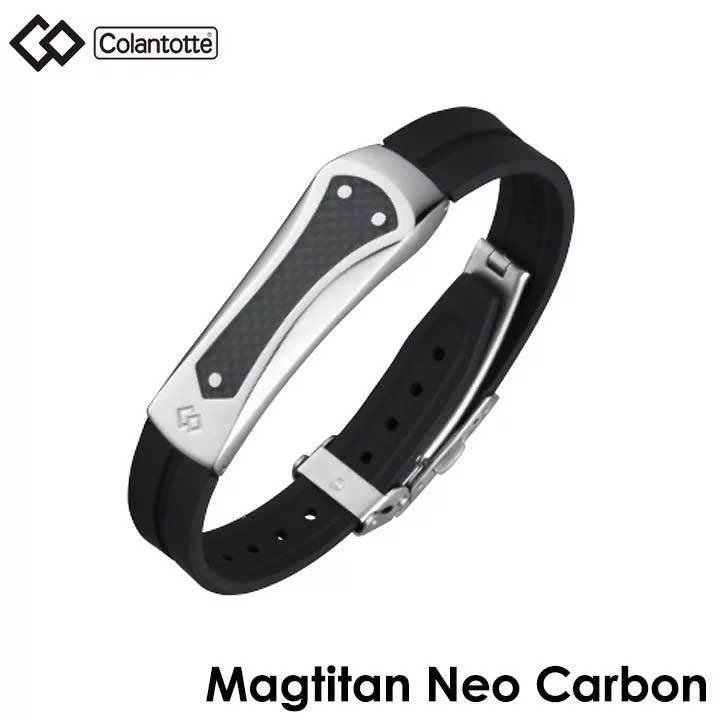 公式ショップ Colantotte コラントッテ 新作 マグチタン カーボン 日本正規品 NEO
