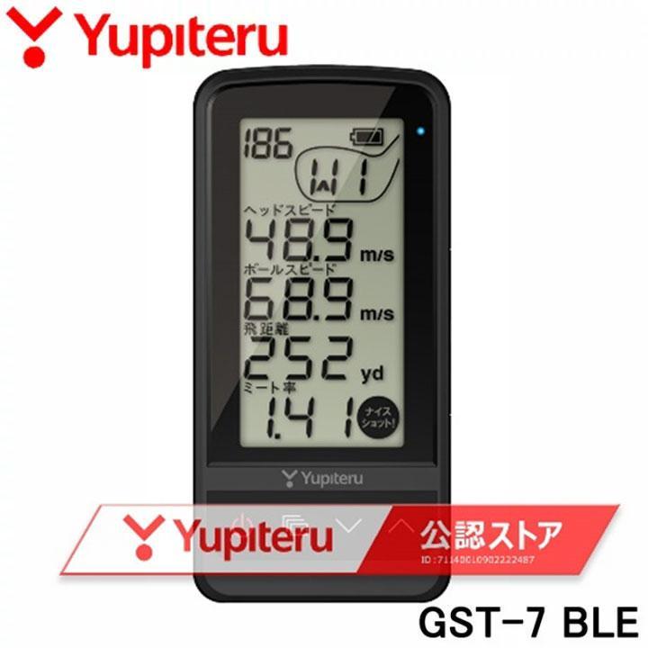 ユピテル GST-7 BLE ゴルフスイングトレーナー トレーニング用具 スピード測定器 Yupiteru 計測器 数量限定/特別価格 送料無料 即納