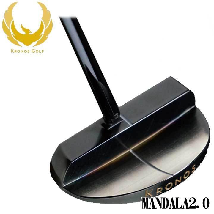 クロノス パター マンダラ2.0 KRONOS MANDALA2.0