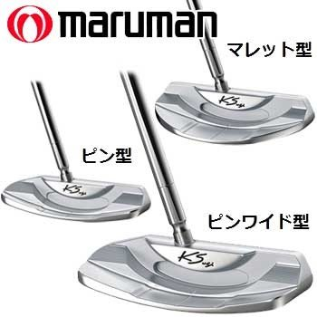 マルマン KS-161P / KS-162PW / KS-163M パター 34インチ maruman KS PUTTER 2016
