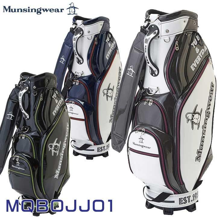 マンシングウェア MQBOJJ01 キャディバッグ 9型 47インチ対応 Munsingwear 2019 20p 数量限定/特別価格