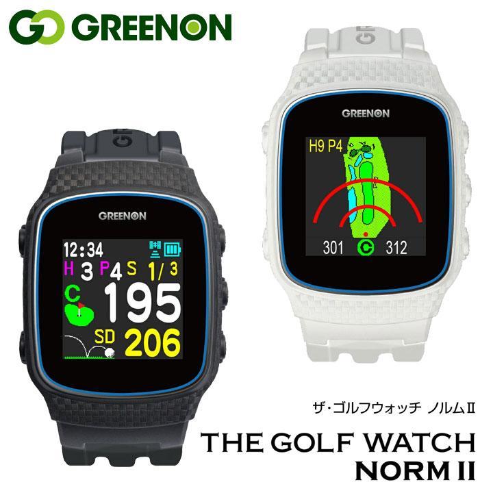 グリーンオン ザ ゴルフウォッチ ノルム2 腕時計型 GPS距離計測器 Green On THE 大人気! WATCH MASA NORM 即納 送料無料 特別価格 II 数量限定 オンラインショップ GOLF