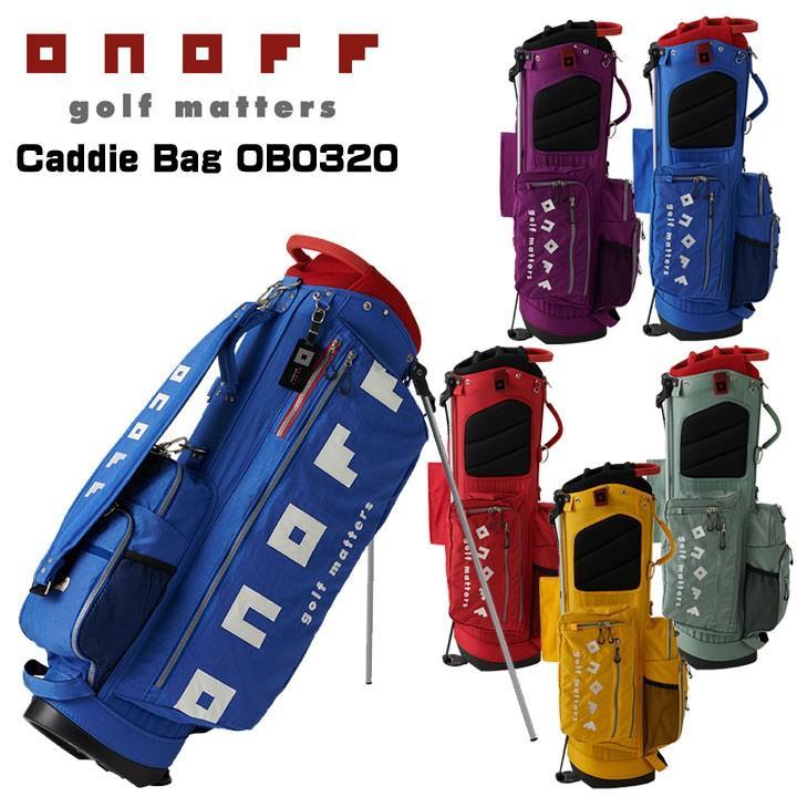 オノフ 無料サンプルOK 新作 大人気 キャディバッグ Caddie Bag OB0320 9型 2.7kg 即納 6分割 特別価格 ONOFF 47インチ対応 2020 数量限定